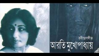 Download Hindi Video Songs - Oi Malati Lata Dole  Arati Mukherjee RS