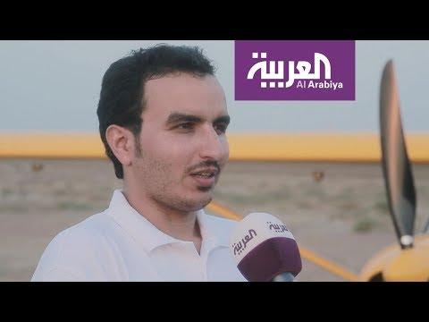 نشرة الرابعة  | قصة طيار سعودي تصدر قائمة أبطال الطيران  - 16:54-2019 / 1 / 10