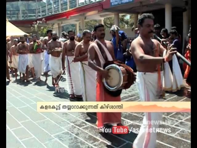 Kalabhabhishekam started in Sabarimala | Sabarimala News 2015