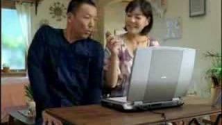 玉木宏上野樹里為NEC做的電腦廣告.
