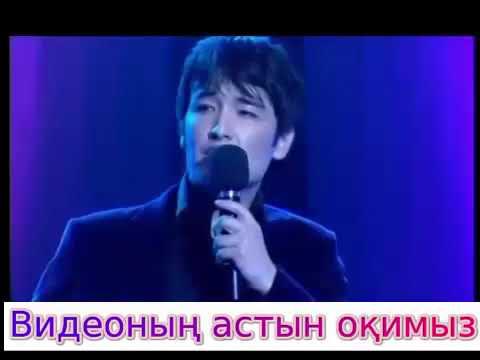 Сырым Исабаев – Ак гүлдер