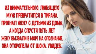 ИСПЫТАНИЯ. Повесть.  Ирина Кудряшова. ИСТОРИИ ЛЮБВИ до слез.