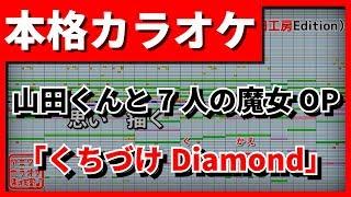 「女性アニソンボーカル」募集中!→https://nodakoubou.net/anison-voca...