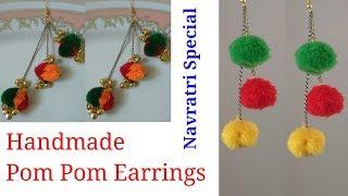 Pom pom earrings||NAVRATRI JEWELRY||Handmade earrings||How to make pom pom earrings