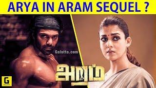 Aramm Director And Arya To Team Up Next? Gopi Nainar | Nayanthara | Om Prakash | Ghibran