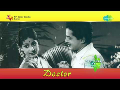 Doctor (1962) All Songs Jukebox | Sathyan,...