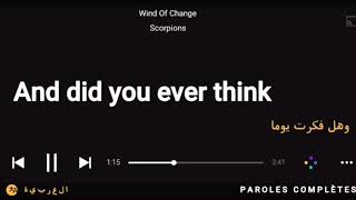 Scorpions   Wind Of Change مترجمة بالعربية   YouTube