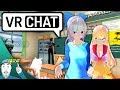 SCHOOL'S OUT! VrChat Funny Moments Livestream part 6