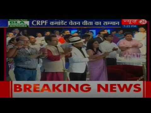 News24 Manthan: Respect Chetan Kumar Cheetah on News 24