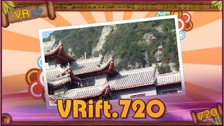 Journey Over Wudang Mountains - Part 1 of 2