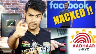 Aadhar Card New Important Rules | Facebook Khatre Me ? | Your Privacy Does Matter