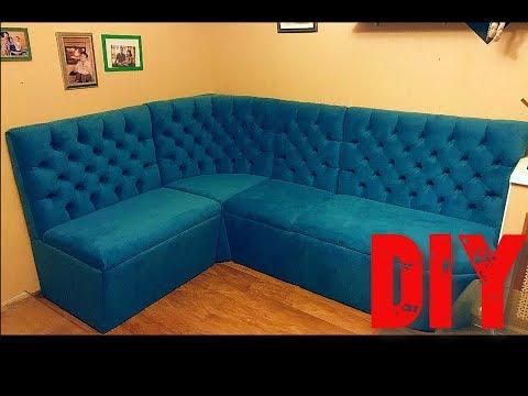 Диван угловой/часть 2/Sofa Corner/Chesterfield/DIY