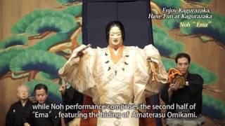 FY2015 Traditional Arts Program