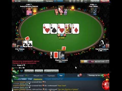 Играю в покер #1 (Выиграл 10К, но потом проиграл всё!)