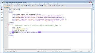 Мнемоники в HTML | Видеоуроки по HTML и CSS