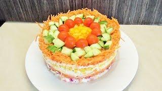 Salat Torte Schichtsalat