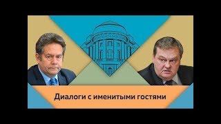 Н.Н.Платошкин и Е.Ю.Спицын в студии МПГУ. 'О 'героях' самостийной Украины'