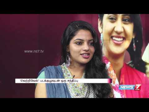 Interview with 'Vetrivel' cast 2/2 | Super...