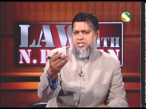 22 November 2014 - Law with N Rahman - Part 1