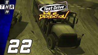 Test Drive: Eve of Destruction (Part 22 - FINALE) - Space Adventures - HGPlay