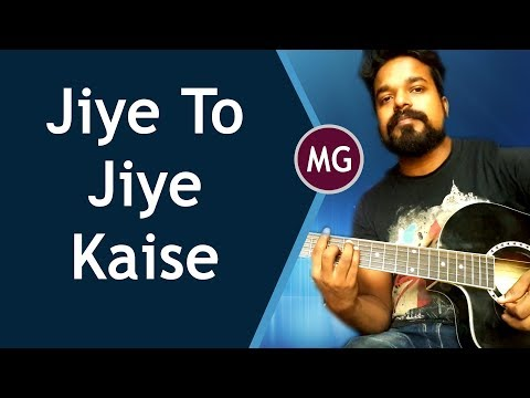 Jiye To Jiye Kaise || Guitar Chords Lesson || Musical Guruji