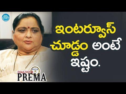 I Like To Watch Celebrity Interviews - Roja Ramani    Dialogue With Prema