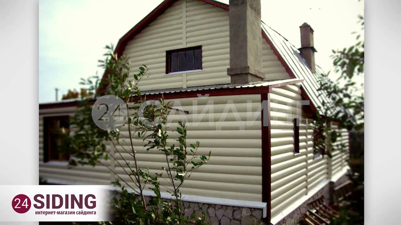 Holzblock - монтаж сайдинга под бревно - YouTube
