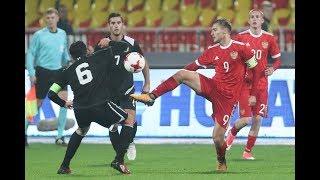 видео Футбол, ЧЕ-2019, Квалификация, Россия U21 - Австрия U21, прямая текстовая онлайн трансляция