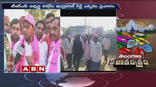Indrakaran Reddy Polls Campaign at Nirmal