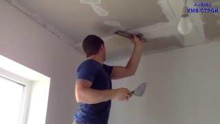 ремонт дома часть 1 - новый объект(, 2015-04-21T21:03:49.000Z)