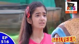 Baal Veer - बालवीर - Episode 516 - Rani Pari Proud Of Baalveer