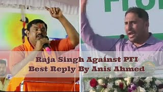 Raja Singh Speaks Against PFI and watch the Reply.