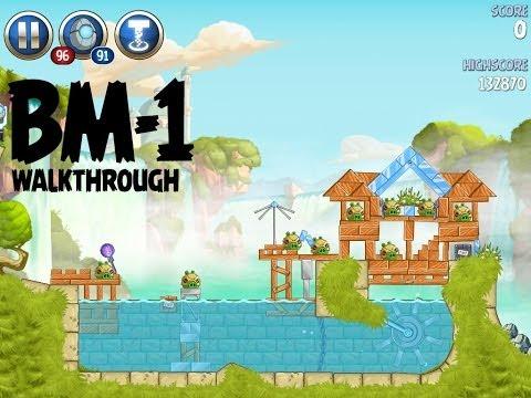 Angry Birds Star Wars 2 Level BM-1 Master Your Destiny 3 Star Walkthrough