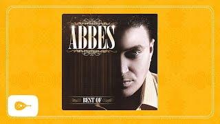 Cheb Abbes - T'en va pas omri wa aalach / ????? ????
