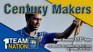 Century Makers: Minod Bhanuka 113 vs Ireland A in Colombo