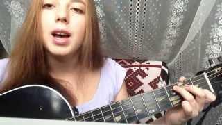 Луч солнца золотого под гитару (Закирова Карина)