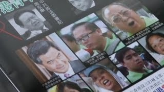 China News - Broadcast, December 17, 2012: Pro-China Association Sparks Anger in Hong Kong