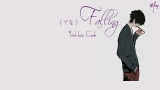【Vietsub+Kara】Falling 《下坠》- Corki