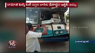 RTC Bus Accident At Ramoji Film City | V6 Telugu News