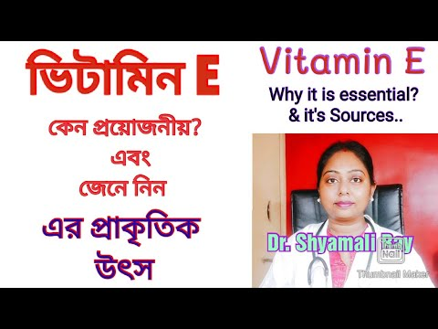 Vitamin E ,why it is essential? It's different sources