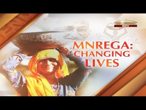 Special Report (Agenda 2014) - MGNREGA: Changing lives