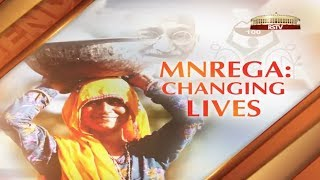 Special Report (Agenda 2014) - MGNREGA: Changing lives