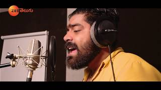 Radhamma Kuthuru | Title Song | L V Revanth | Zee Telugu