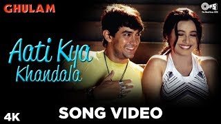 Aati Kya Khandala | Ghulam | Aamir Khan & Rani Mukherjee | Alka Yagnik | 90's Blockbuster Songs
