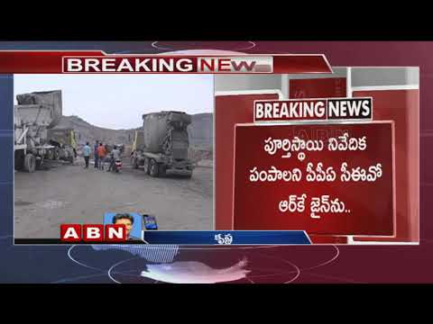 Central Govt angry on YS Jagan Govt Decision over Reverse Tendering for Polavaram Project