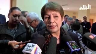 وزارة التربية تفتح مسابقة توظيف لأكثر من 4 ألف مشرف -el bilad tv -