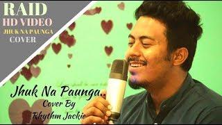 Jhuk Na Paunga Cover | Raid | Ileana D'Cruz | Papon | Amit Trivedi | Jakir Hussain
