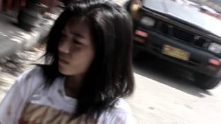 Repeat youtube video PUKAW (2013) - Trailer