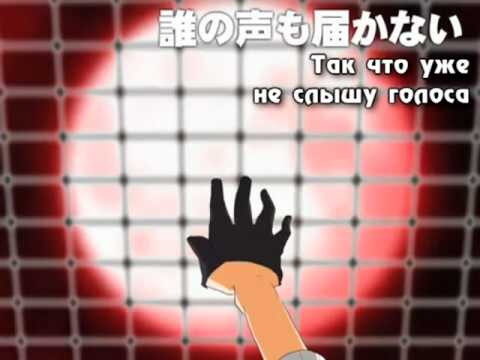 [Kagamine Rin] Japan Prison Industry [rus sub]
