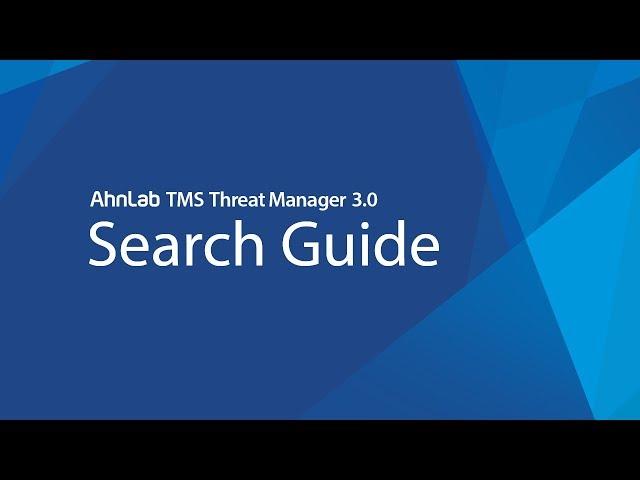 TMS TM 검색 방법